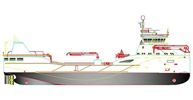LNG Forage Carrier